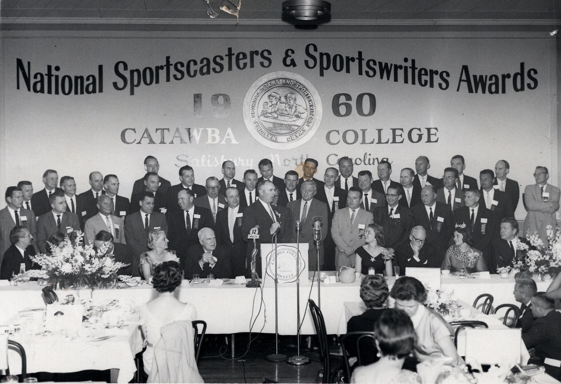 The first NSSA Awards, April 12, 1960 at Catawba College in Salisbury, NC (File photo)
